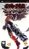echange, troc Tekken Dark Resurrection