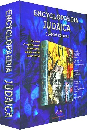 Encyclopedia Judaica CD-ROM Edition