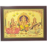 Lord Ganesh, Lakshmi And Saraswathy Photo Frame ( 34 Cm X 26 Cm X 1.5 Cm, Brown) / Wall Hangings For Home Decor And Wall Decor / Photo Frames For Posters And Thanksgiving Wall Decorations / Ganpati Vinayagar Pillaiyar Ganesha Ganesh Laxmi Lakshmi Saraswat