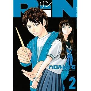 RiN(2) (KCデラックス)