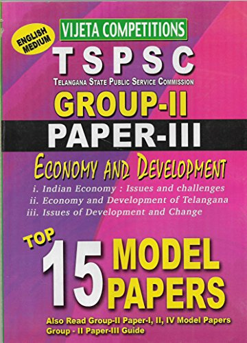 TSPSC- Group-II Paper-III Economy And Development Top 15 Model papers