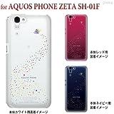 【AQUOS PHONE ZETA SH-01F】【sh01f】【docomo】【IGZO】【ケース】【カバー】【スマホケース】【クリアケース】【Clear Arts】【宇宙】 10-sh01f-ca0011ma