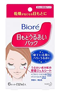 Kao Biore | Skin Care | Moisture Pack for the skin around eyes 12 Sheets