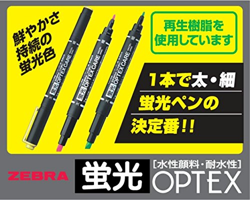 Zebra OPTEX CARE WKCR1-5C Fluorescent Marker (5-Colour Set)