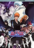 �����BLEACH The DiamondDust Rebellion �⤦��Ĥ�ɹ�ش� ���̾��ǡ� [DVD]