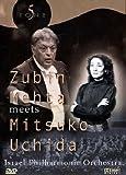 Zubin Mehta And Mitsuko Uchida - Zubin Mehta Meets Mitsuko Uchida [DVD] [2004]
