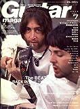 ギター・マガジン 2008年 7月号 [雑誌]