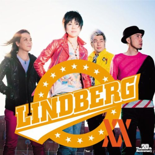 今すぐKiss Me (-20th-(from 『LINDBERG XX』) )
