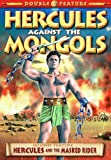 Hercules Against Mongols & Hercules Masked Rider [DVD] [Region 1] [US Import] [NTSC]