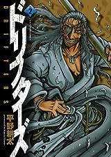 世界の偉人が異世界で戦う平野耕太「ドリフターズ」第2巻も好評