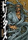 ドリフターズ 第2巻 2011年10月13日発売