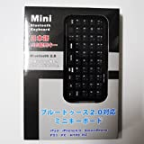 Bluetooth Mini Keyboard 【日本語JIS配列モデル】