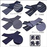 角帯 日本製 ( 国産 ) ポリエステルの メンズ ( 男性用 ) 浴衣 ( ゆかた )用 角帯 帯
