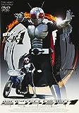 仮面ライダースーパー1 VOL.2[DVD]