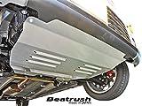 Beatrush(ビートラッシュ) アンダーパネル スズキ アルト ワークス HA36S ※4WD取付可能 【S585040】
