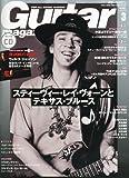 Guitar magazine (ギター・マガジン) 2013年 03月号 (CD付) [雑誌]