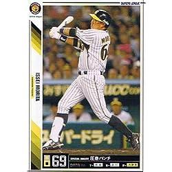 【プロ野球オーナーズリーグ】森田一成 阪神タイガーズ ノーマル 《OWNERS LEAGUE 2011 04》ol08-088