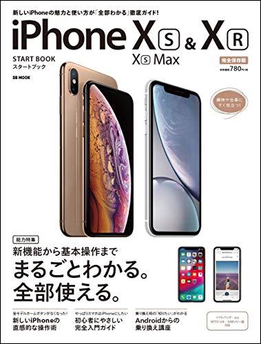 ネタリスト(2018/09/27 09:00)Appleは新しいiPhoneで「慎重さ」が強みになることを証明する