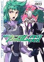 機動戦士ガンダム00I (3) (角川コミックス・エース 97-19)
