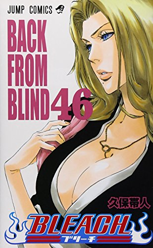 BLEACH 46 (ジャンプコミックス)