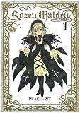 Rozen Maiden 1 新装版 (ヤングジャンプコミックス)