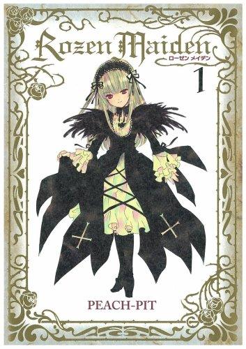 Rozen Maiden 1 新装版 (1) (ヤングジャンプコミックス)PEACH-PIT