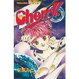 Cherry! / 折原 みと のシリーズ情報を見る