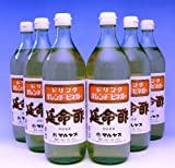 マルヤス みかんのお酢 延命酢 ドリンク オレンヂ・ビネガー 900ml 1ケース(6本) ランキングお取り寄せ