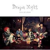 Dragon Night 初回限定盤B(CD+LIVE CD)