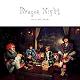 Dragon Night 初回限定盤B(CD+LIVE CD)