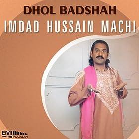Dhol Badshah Part 1