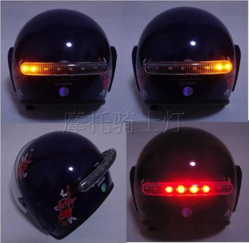 Motorcycle Helmet Stop Brake Light LED w/ Turn