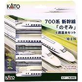 Nゲージ 700系新幹線のぞみ 4両 基本セット 10-276