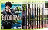 BTOOOM! コミック 1-13巻セット (BUNCH COMICS)