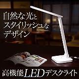 サンワダイレクト 自然光LEDデスクライト LEDライト スタンドライト USBポート付き ホワイト 5段階調光 800-LED003W
