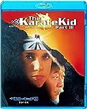 ベスト・キッド3 最後の挑戦[Blu-ray/ブルーレイ]