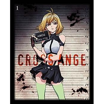 クロスアンジュ 天使と竜の輪舞 第1巻 [Blu-ray]