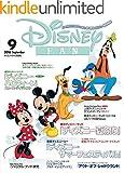 ディズニーファン 2016年9月号 [雑誌] ランキングお取り寄せ