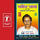 Bengali Modern Songs | Bangla Adhunik Gan | Shyam Kumar