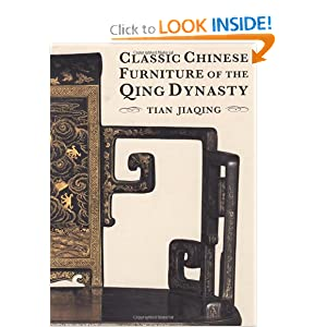 Classic Chinese Furniture of the Qing Dynasty Tian Jiaqing