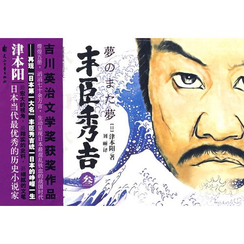 fung-chen-huashan-literature-art-press-3chinese-edition