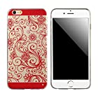 Doinshop New Useful Cute Nice Funny Transparent 0.3mm Soft TPU Back Cover Case For iPhone 6 Plus 5.5 Inch (red)