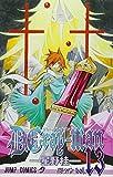 D.Gray-man Vol.13 (13) (ジャンプコミックス)