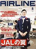 AIRLINE (エアライン) 2013年8月号
