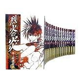 烈火の炎 文庫版 コミック 全17巻完結セット (小学館文庫)