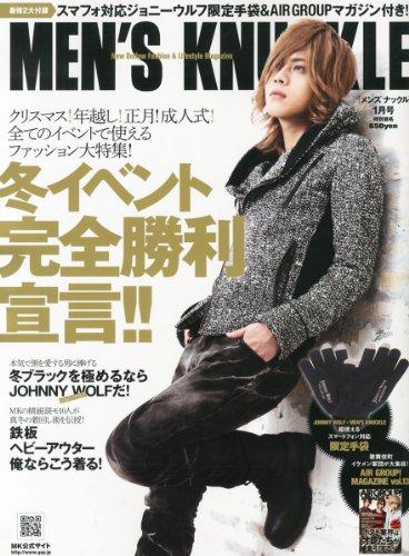 MEN'S KNUCKLE (メンズナックル) 2013年 01月号 [雑誌]