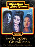 Dragon Chronicles (English Subtitled)