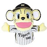 阪神タイガース オフィシャルグッズ トラッキー パペット
