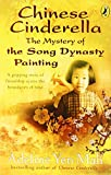 Mystery of the Song Dynasty Painting (014132029X) by Mah, Adeline Yen