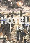 Boichi 作品集 HOTEL (モーニングKC)